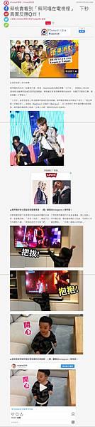 20191216 ETtoday-蔡桃貴看到「蔡阿嘎在電視裡」 下秒真實反應Q炸!.jpg