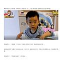 20191214 東森新聞-蔡阿嘎慘輸1歲兒蔡桃貴獲選全台網紅No.1.jpg