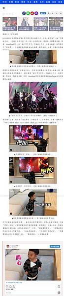 20191216 三立新聞-蔡阿嘎耶誕城嗨唱!蔡桃貴見「把拔在電視」 真實反應萌爆.jpg