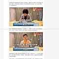 20191219 TVBS-30秒看完總統大選政見會蔡阿嘎神模仿網呼:超精闢.jpg
