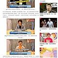 20191219 三立新聞-30秒重現政見會!蔡阿嘎「國瑜面具」討抱抱…兒子卻秒逃.jpg