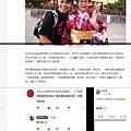 20191228 TVBS-帶嬤遊日被嗆「慰安婦」 蔡阿嘎4字怒回擊.jpg