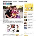 20191228 Nownews-帶嬤溫馨遊日卻被嗆「慰安婦」 蔡阿嘎爆氣4字回擊.jpg
