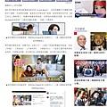 20191228 三立新聞-蔡阿嘎模仿林宥嘉!連唱5首「太像」 系統竟以為是本人.jpg