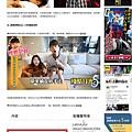 20191228 東森新聞-太像!蔡阿嘎模仿林宥嘉Youtube以為是本人.jpg