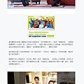 20191226 民視新聞-韓國瑜「膝蓋走路」爆紅!蔡阿嘎攜孕妻跪下跟風.jpg
