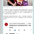 20191228 自由電子報-沒水準!阿嬤遊日遭辱慰安婦蔡阿嘎氣嗆3字.jpg