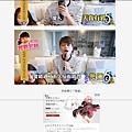 20191228 ETtoday-蔡阿嘎模仿林宥嘉唱歌!「Youtube以為是本人」影片被系統認證.jpg