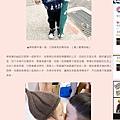 20191230 三立新聞-初吻沒了!蔡桃貴「牽小手+閉眼親親」 粉暴動:他是我的.jpg