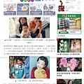 20191231 三立新聞-蔡阿嘎曝「二伯青澀照」!狂吐朝老婆差超多:有去韓國齁.jpg