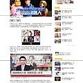 20200102 Nownews-如果YouTuber都參選總統?蔡阿嘎酸爆神模仿:根本撿到砲.jpg