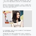 20200107 民視新聞-蔡阿嘎評比候選人顏值!被認證正妹帥哥是「他們」.jpg