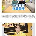 20200107 東森新聞-蔡阿嘎列10大正妹立委候選人學姊輸她排第2.jpg