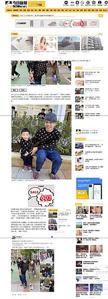 20200111 Nownews-超萌!媽媽挺孕肚投票蔡桃貴在外頭大開「粉絲見面會」.jpg