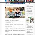 20200107 TVBS-蔡阿嘎精選美女立委候選人學姊竟輸辣媽.jpg