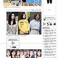 20200107 中時電子報-蔡阿嘎精選10大正妹立委學姐僅排第2...冠軍是她.jpg