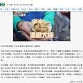 20200117 華視新聞-拜託不要來! 蔡阿嘎另類行銷嘉義市.jpg