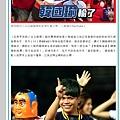 20200112 自由電子報-蔡阿嘎神速復刻韓粉崩潰心聲網揪盲點笑瘋「竟然先預錄」.jpg