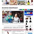 20200117 中國時報-網紅蔡阿嘎另類宣傳帶遊嘉市.jpg