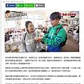 20200117 工商時報-「嘉義好無聊!拜託不要來」網紅蔡阿嘎另類宣傳嘉義市.jpg