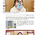 20200118 中時電子報-蔡阿嘎發年終員工激動落淚喊:爸爸好.jpg