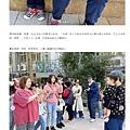 20200111 東森新聞-投票日蔡阿嘎全家動員!蔡桃貴回家秒睡 姿勢萌翻.jpg