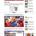 20200113 Nownews-蔡阿嘎模仿韓粉狂被砲!粉絲列「3點」嘆:選後一堆聖人.jpg