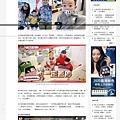 20200126 TVBS-蔡桃貴IG擁百萬粉 蔡阿嘎曝兒「引退時間」粉絲崩潰.jpg