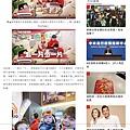 20200127 三立新聞-進入倒數計時!蔡阿嘎宣布蔡桃貴「引退時間」 姨母們哀號.jpg