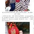 20200129 三立新聞-蔡桃貴主動上繳紅包 二伯曝背後秘辛「10字特訓超有效」.jpg