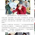 20200131 三立新聞-蔡阿嘎開工紅包曝…裝「最搶手商品」!網見亮點搶翻:想要.jpg
