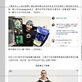 20200203 自由電子報-羽球》蔡阿嘎發豪語挑戰台灣一姐戴資穎回應了.jpg