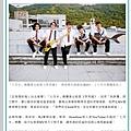 20200215 自由電子報-七月半推新歌蔡阿嘎出軌撩妹.jpg