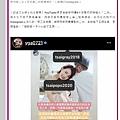 20200214 自由電子報-太閃!二伯曝蔡阿嘎5特長網笑翻「太小氣了啦」.jpg
