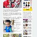20200210 壹週刊-二伯憂不能陪蔡桃貴長大感性告白網友直呼有洋蔥.jpg