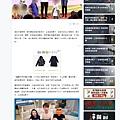 20200306 民視-蔡阿嘎挨打 網友轉貼韓粉社團嗆「囂張過頭」.jpg