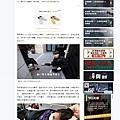 20200306 民視-蔡阿嘎驚爆歹徒目標「搞不好是蔡桃貴」二伯IG曝現況.jpg