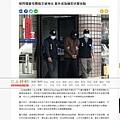20200306 自由時報-蔡阿嘎豪宅開箱文被神出 意外成為嫌犯伏擊地點.jpg