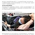 20200306 東森新聞-襲擊蔡阿嘎害二伯宮縮 凶狠男長相遭起底!犯案動機曝.jpg