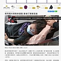 20200306 華視新聞-蔡阿嘎夫婦騎車遇襲 妻被打驚嚇宮縮.jpg