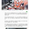 20200306 聯合新聞-持槌攻擊蔡阿嘎2嫌身分曝光!.jpg