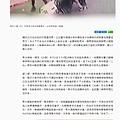 20200306 聯合新聞-蔡阿嘎夫婦遭鐵鎚攻擊 檢察官偵訊逾4小時聲押主嫌.jpg