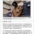 20200306 Etoday-黑衣人襲擊蔡阿嘎「幕後疑點多」!士院火速裁定1人羈押禁見.jpg