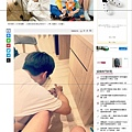 20200308 中時電子報-二伯遇襲住院安胎 蔡阿嘎半夜舉動超暖網狂讚.jpg