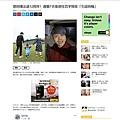 20200310 Nownews-蔡阿嘎出道12周年!遇襲7天後感性百字預告「引退時機」.jpg