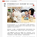 20200310 TVBS-蔡阿嘎妻遇襲後平安出院 緊抱蔡桃貴曝「腹中二胎危機」.jpg