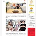 20200311 TVBS-蔡阿嘎深夜爆引退?發文感謝12年來照顧.jpg