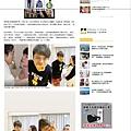 20200322 Nownews-台版《戀愛持續天長地久》 蔡阿嘎「餐包之吻」被二伯巴.jpg