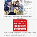 20200328 ETtoday-蔡阿嘎工作室宣布喜訊! 藏鏡人結婚2年「做人進度」曝光.jpg