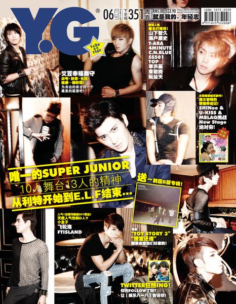 yg351 cover.jpg